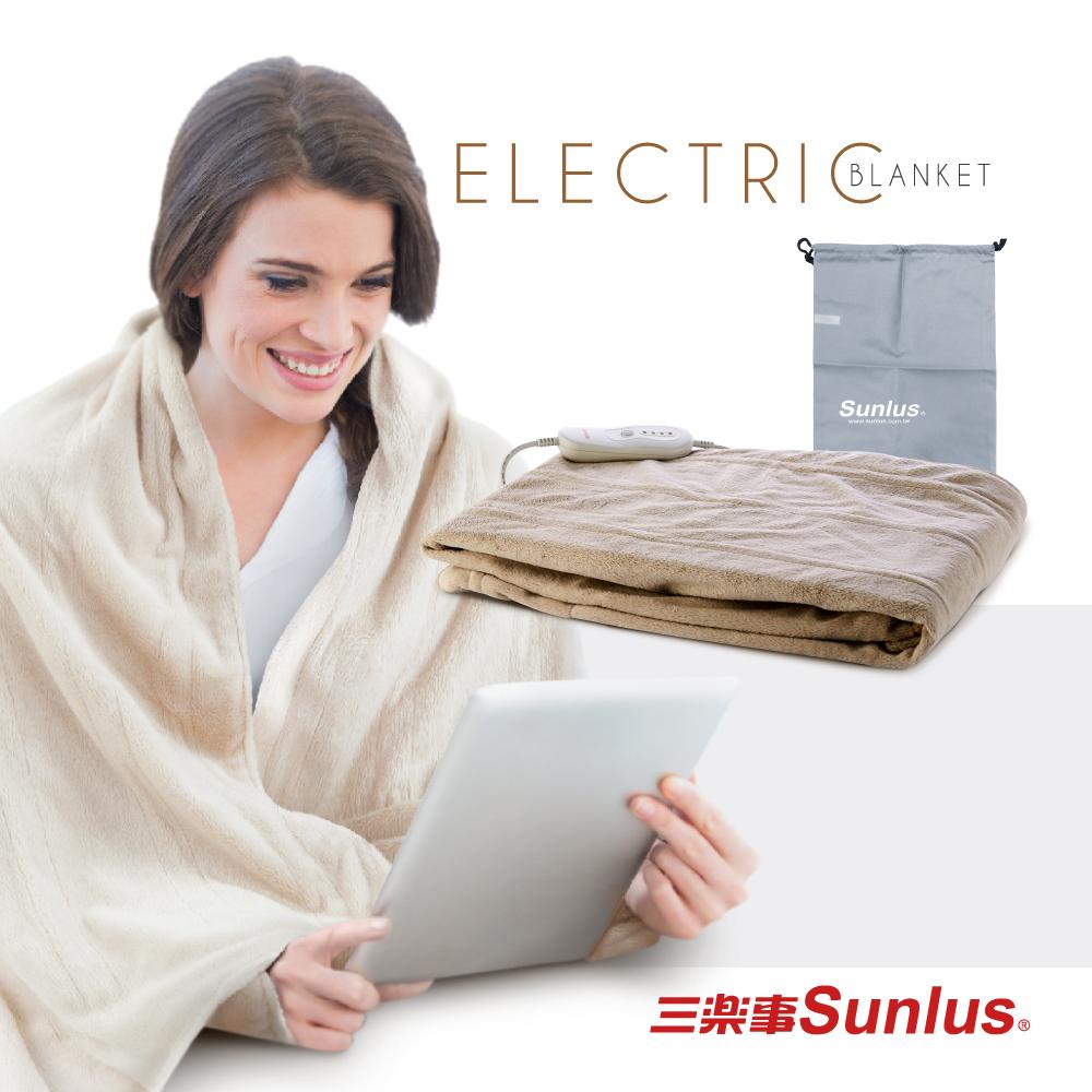 【三樂事Sunlus】隨意披蓋舒柔電熱毯 SP2405BR