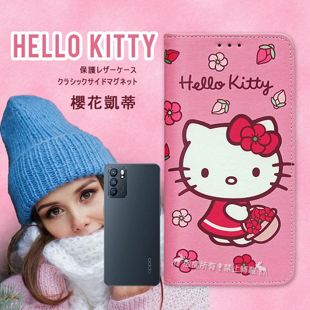 三麗鷗授權 Hello Kitty OPPO Reno6 5G 櫻花吊繩款彩繪側掀皮套