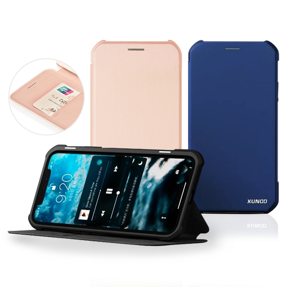 XUNDD iPhone 11 Pro Max 6.5吋 雅痞支架磁力皮套(含卡層)-裸粉