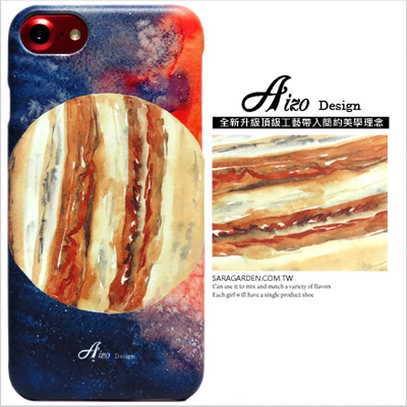 【AIZO】客製化 手機殼 蘋果 iphoneX iphone x 水彩潑墨星球 保護殼 硬殼