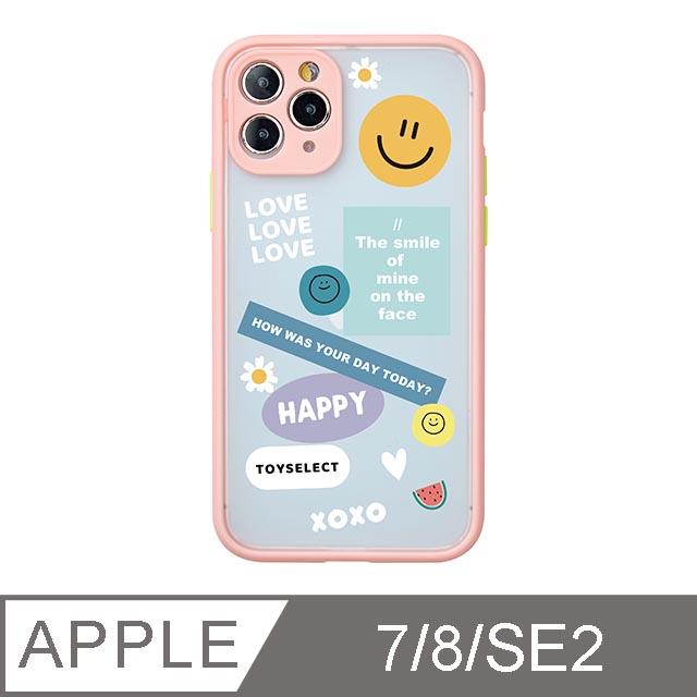 iPhone 7/8/SE2 4.7吋 Smilie微笑拼貼世界霧面防摔iPhone手機殼 綿綿粉