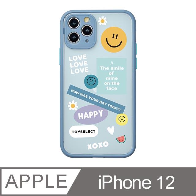 iPhone 12 6.1吋 Smilie微笑拼貼世界霧面防摔iPhone手機殼 薰衣紫