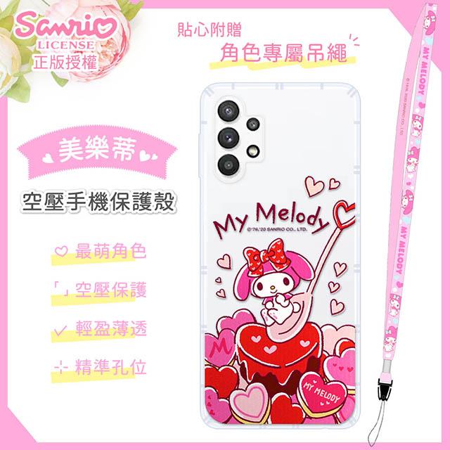 【美樂蒂】三星 Samsung Galaxy A32 5G 氣墊空壓手機殼(贈送手機吊繩)