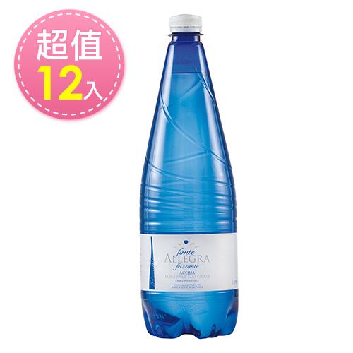 【義大利進口】亞莉佳微氣泡礦泉水-1000mlx12瓶