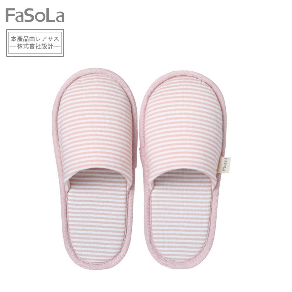 FaSoLa 折疊便攜式棉拖鞋 - 女款-粉色M(均碼)