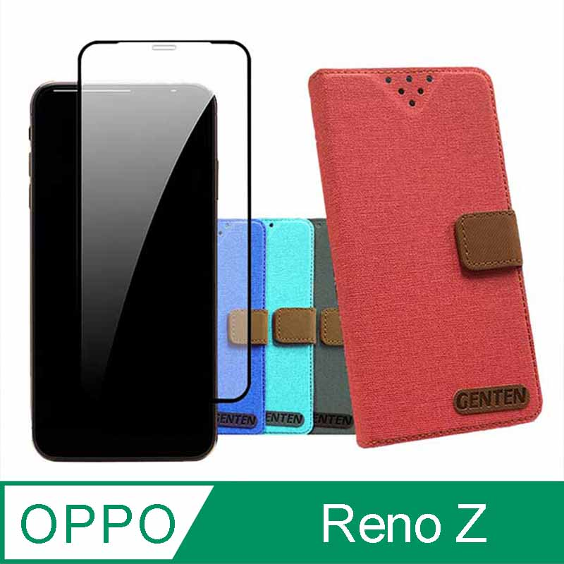 OPPO Reno Z 配件豪華組合包