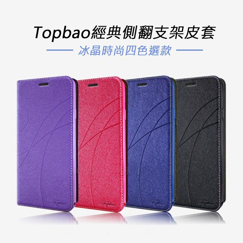 Topbao HTC Desire 19+ 冰晶蠶絲質感隱磁插卡保護皮套 (藍色)