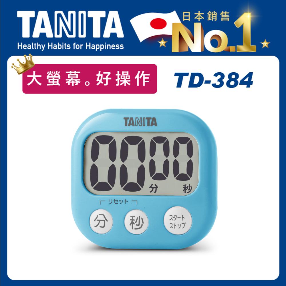 日本TANITA電子計時器TD384-藍色-台灣公司貨