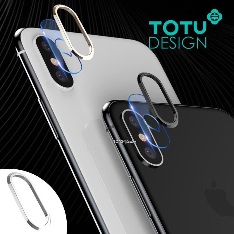 【TOTU台灣官方】套裝 iPhoneX ix 鏡頭貼 鏡頭圈 鋼化膜 9H 保貼 鏡頭膜 玻璃貼 鏡頭 保護膜 太空銀