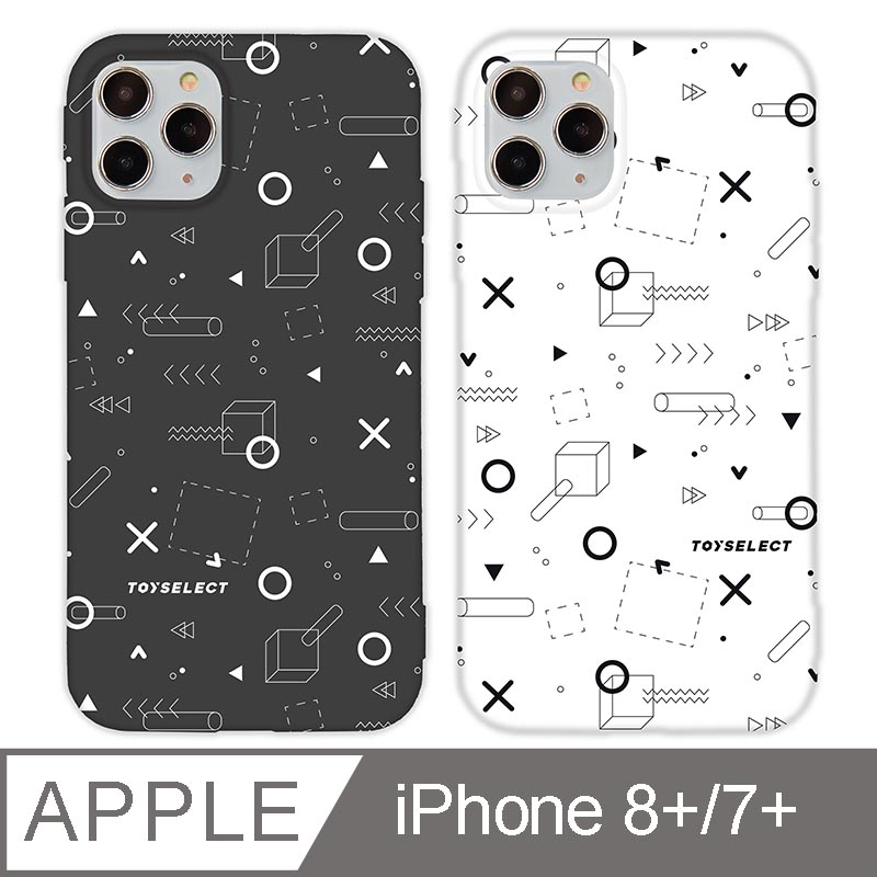 iPhone 7/8 Plus (5.5吋) TEN%圈叉設計iPhone手機殼-光羽白