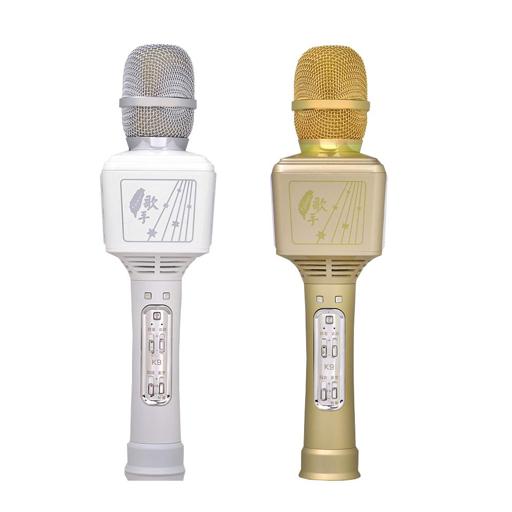 【2入組】超級唱將 連線對唱 藍芽麥克風 香檳金 KG-99DUAL-GX2