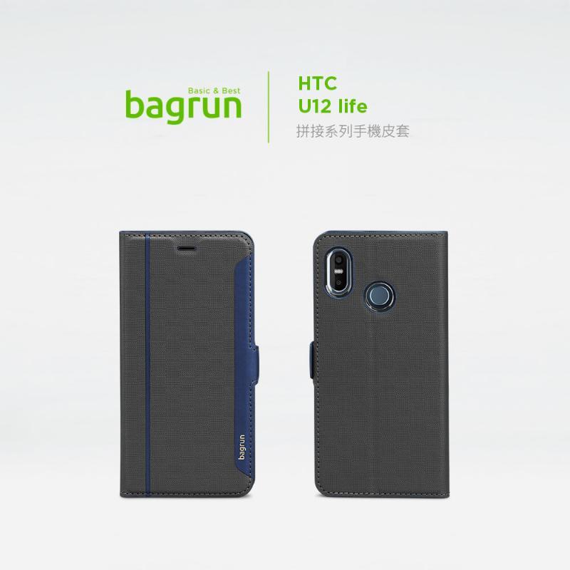 bagrun HTC U12 Life 側掀皮套 黑