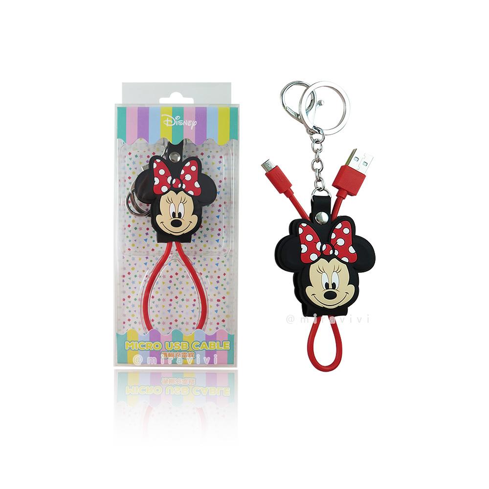 Disney迪士尼 米妮 Micro USB 立體傳輸線/充電線