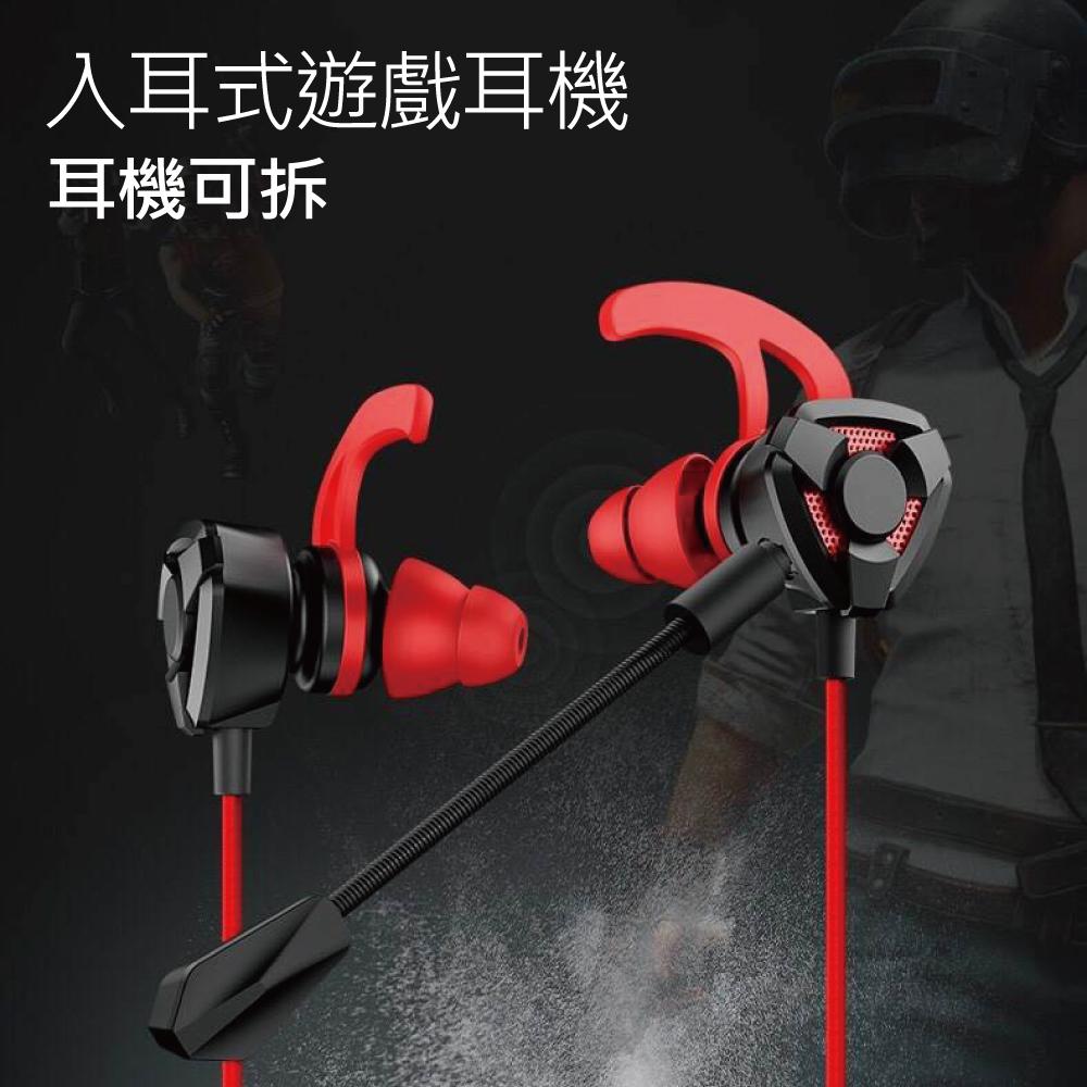 USAMS SJ262 EP-27 入耳式遊戲耳機 - 紅色