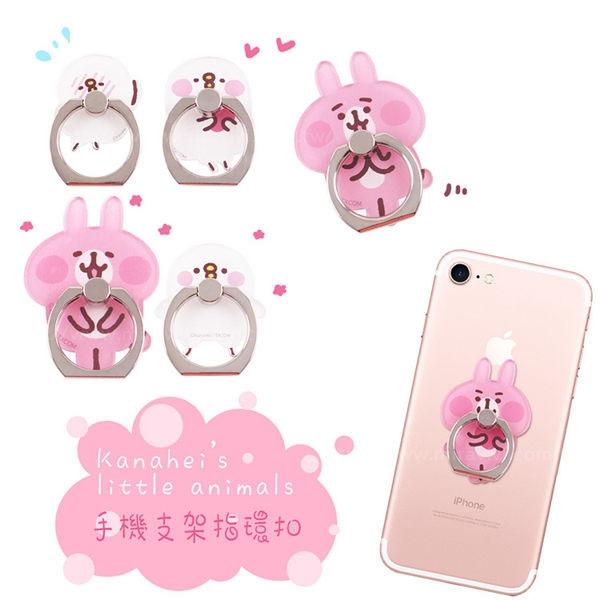 Kanahei卡娜赫拉 指環扣 手機支架 (全身造型系列) 二入隨機出貨不挑款