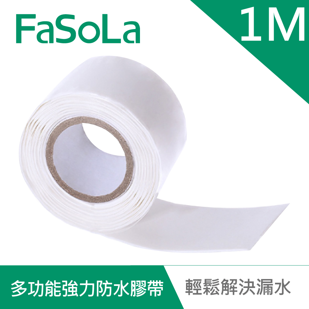 FaSoLa 多功能強力 防水膠帶1M