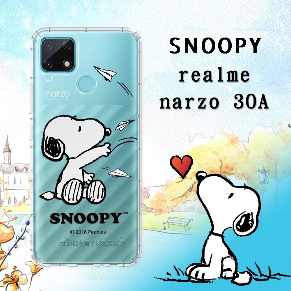 史努比/SNOOPY 正版授權 realme narzo 30A 漸層彩繪空壓手機殼(紙飛機)