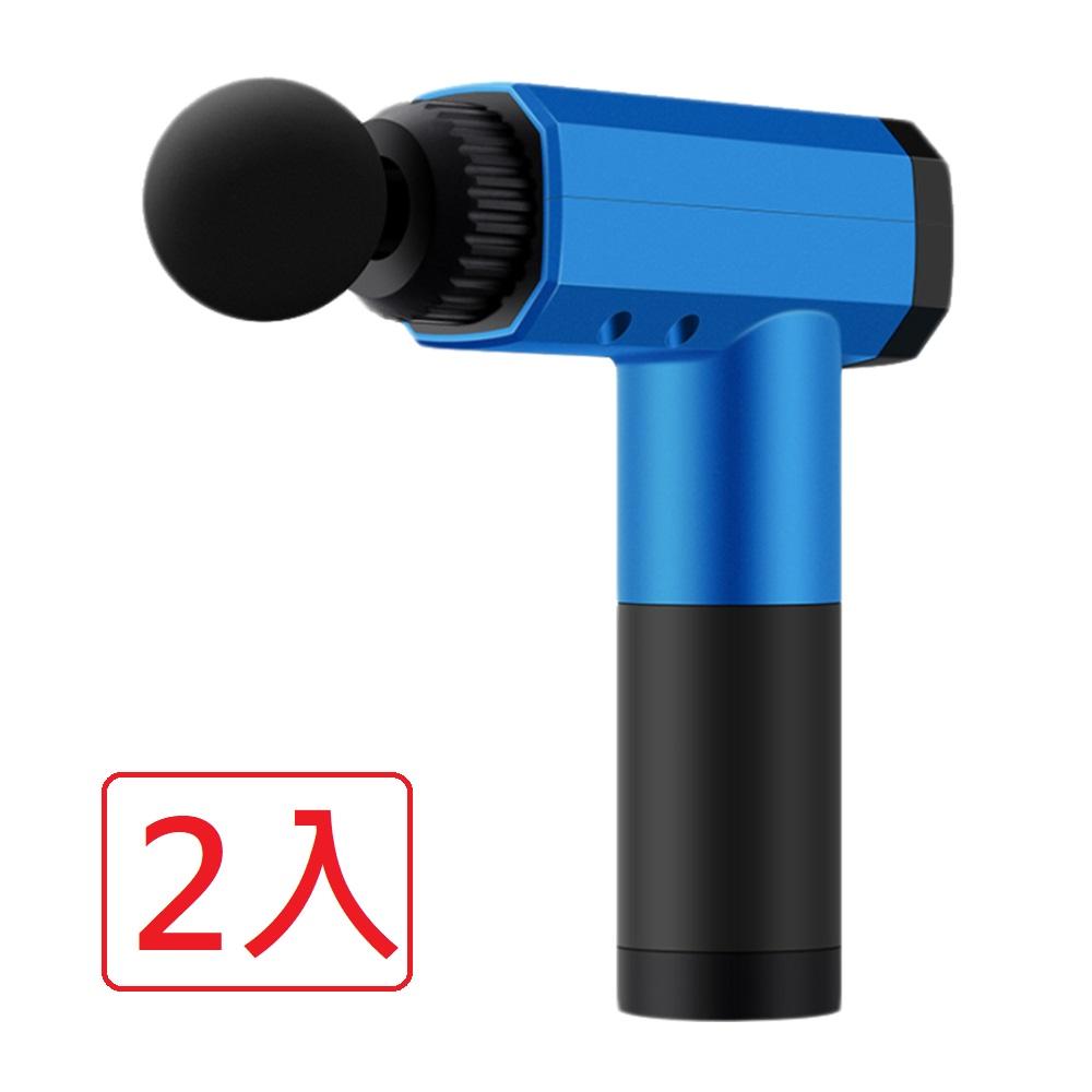 2入優惠組 觸控USB充電螢幕顯示筋膜按摩槍K4藍*2
