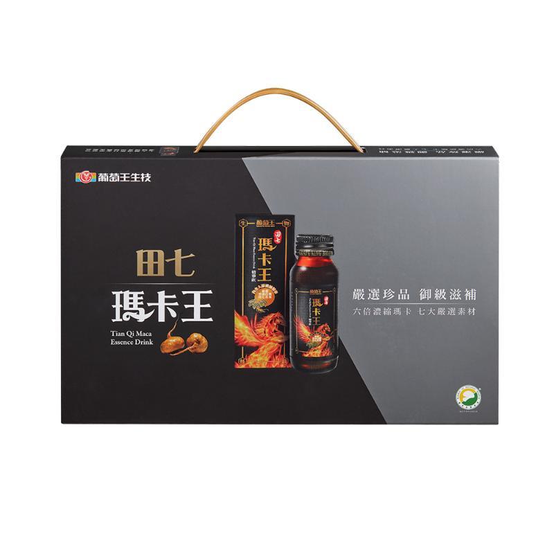 【葡萄王】田七瑪卡王精華飲(60mlx6瓶/盒) 效期至2021/5/17