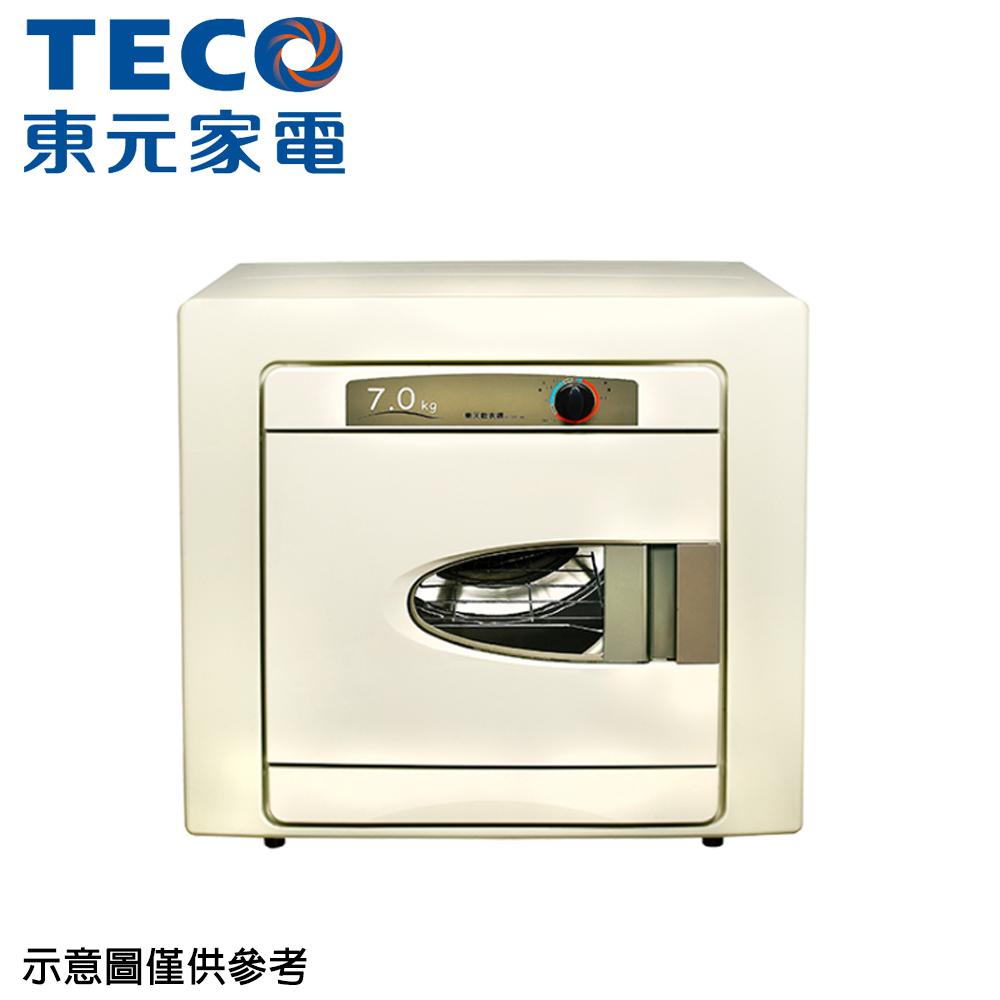 【TECO 東元】7公斤乾衣機QD-7551NA(只送不裝)