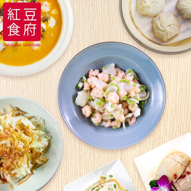 【紅豆食府】 豪華防疫雙人餐外帶餐券