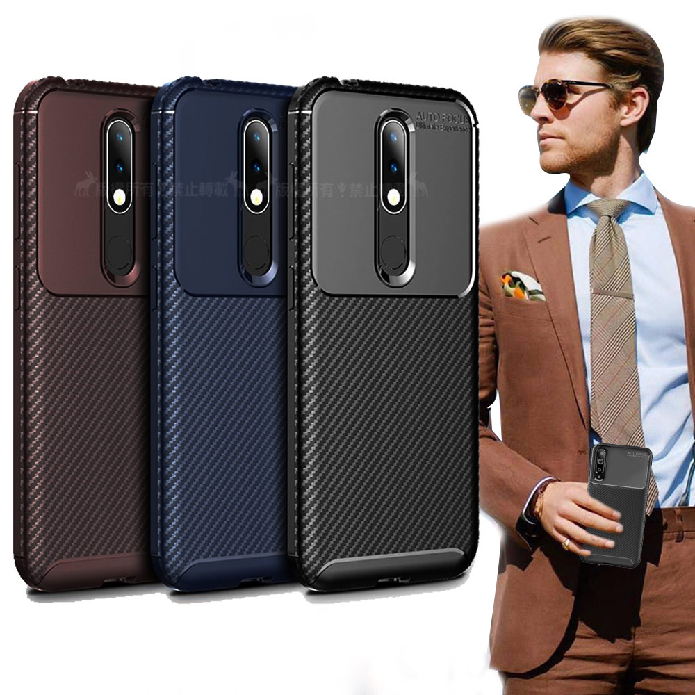 爵士焦點 Nokia 4.2 碳纖維防指紋軟式手機殼(西洋藍)