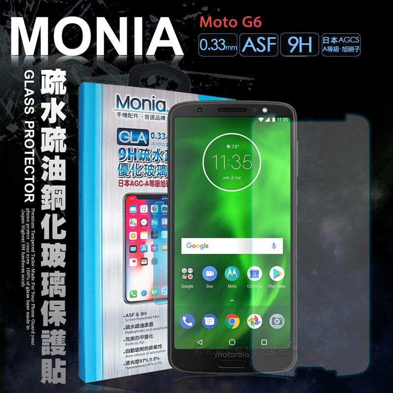 MONIA Moto G6 日本頂級疏水疏油9H鋼化玻璃膜 玻璃貼(非滿版)