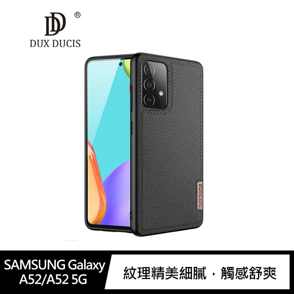 DUX DUCIS SAMSUNG Galaxy A52/A52 5G Fino 保護殼(緞黑色)