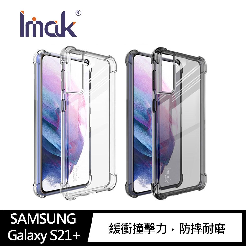 Imak SAMSUNG Galaxy S21+ 全包防摔套(氣囊)(透明)