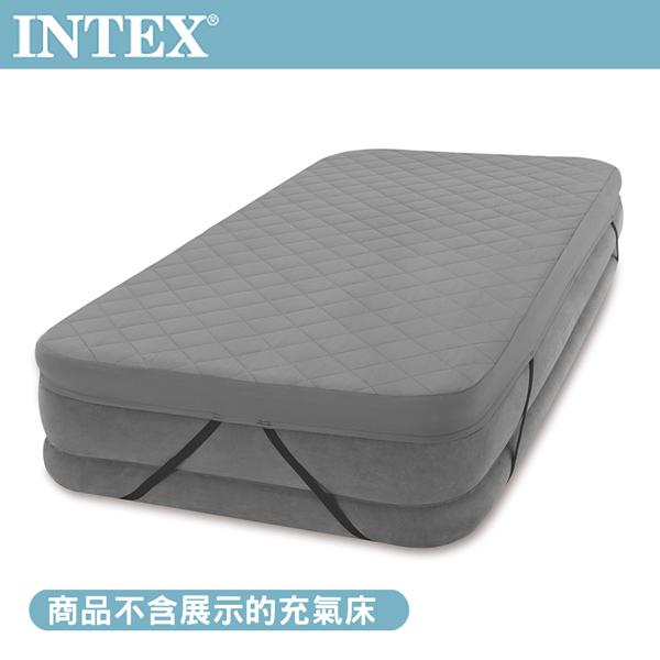 【INTEX】充氣床專用保護套/保潔墊(適用高度46cm內)-寬99cm(69641)