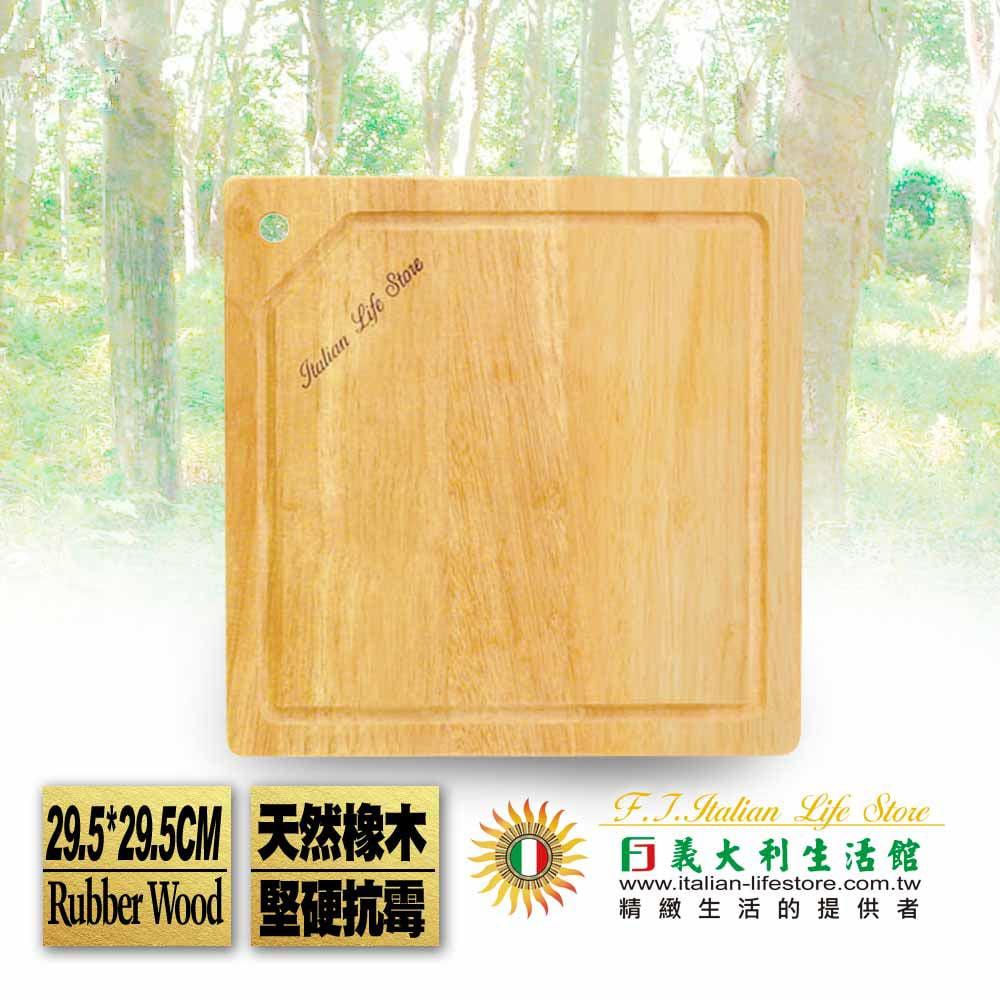 【FJ飛捷】頂級越南橡木高強化抗霉砧板(小)
