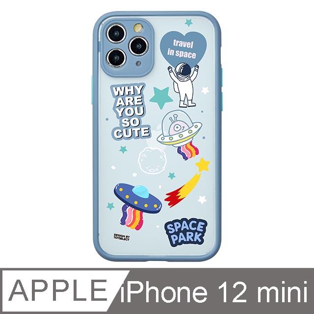 iPhone 12 Mini 5.4吋 探險宇宙之旅霧面防摔iPhone手機殼 魔力紫