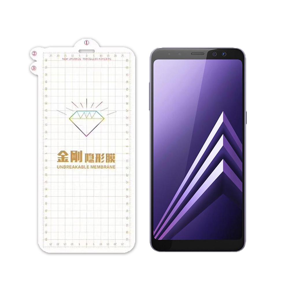 QinD SAMSUNG Galaxy A8+(2018) 金剛隱形膜