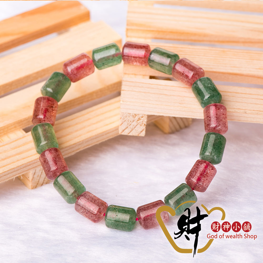 財神小舖 甜蜜約定 雙色草莓晶手鍊10mm-桶珠 (含開光) S-318-10
