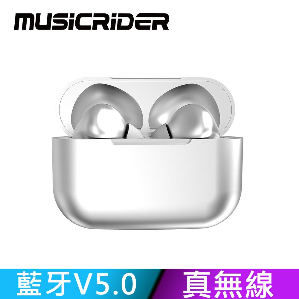 MusicRIDER T13 金屬磨砂質感 藍牙5.0 無線耳機-珠光白