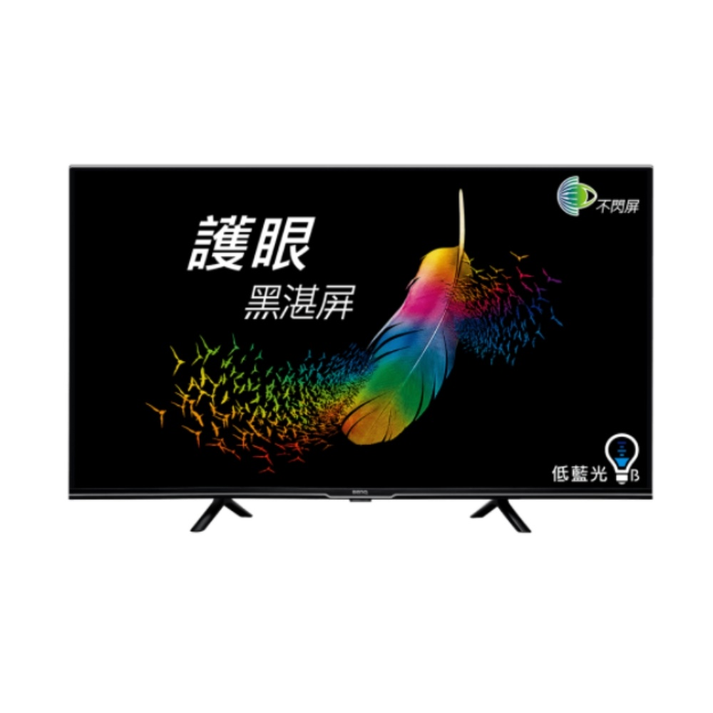 BenQ明基40吋聯網電視E40-530