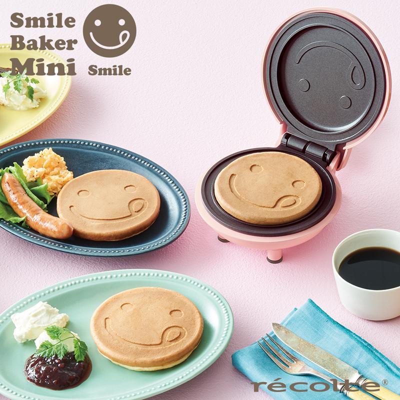 recolte 日本麗克特 Mini 迷你鬆餅機 RSM-2(PK) 微笑 櫻花粉