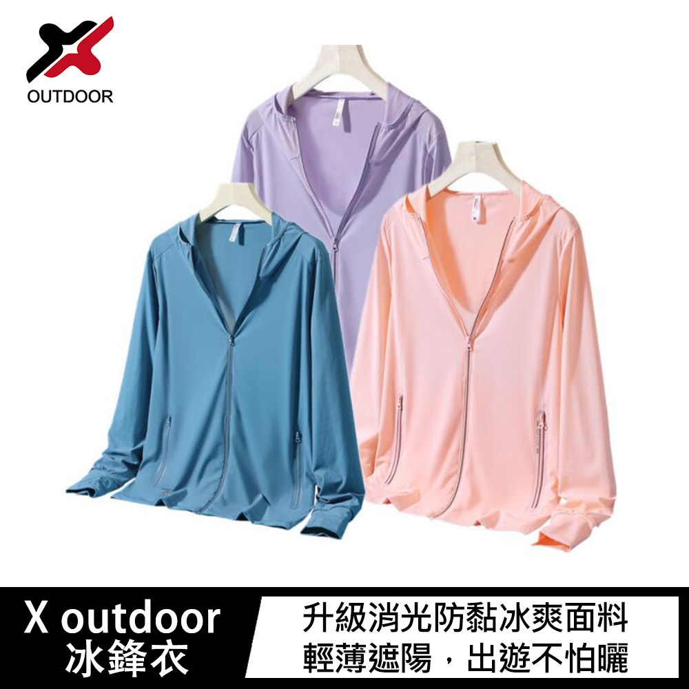 X outdoor 冰鋒衣(男)(藍色)(4XL)