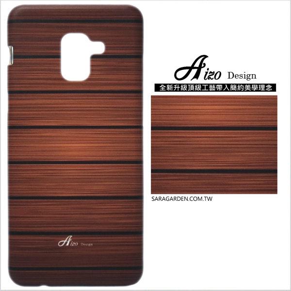 【AIZO】客製化 手機殼 Samsung 三星 A8 2018 A5 2018 保護殼 硬殼 高清胡桃木紋