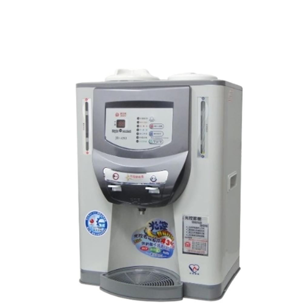 晶工牌光控溫度顯示開飲機開飲機JD-4203