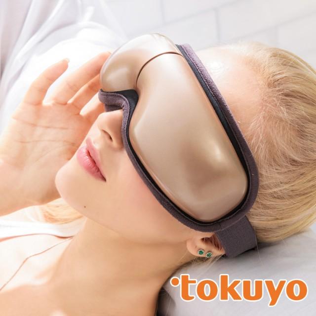tokuyo Eye舒服眼部氣壓按摩器