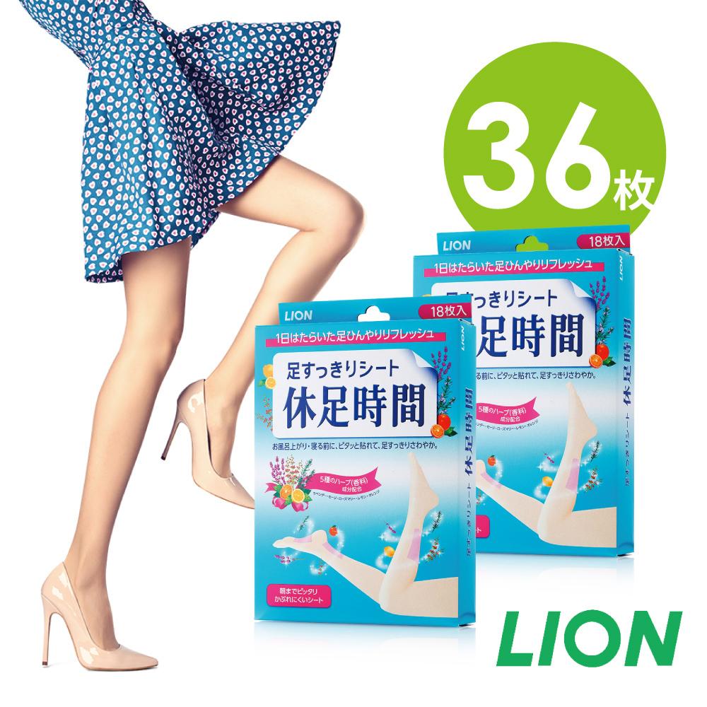 【日本LION】休足時間足部清涼舒緩貼片18枚入x2盒入(原廠正貨)