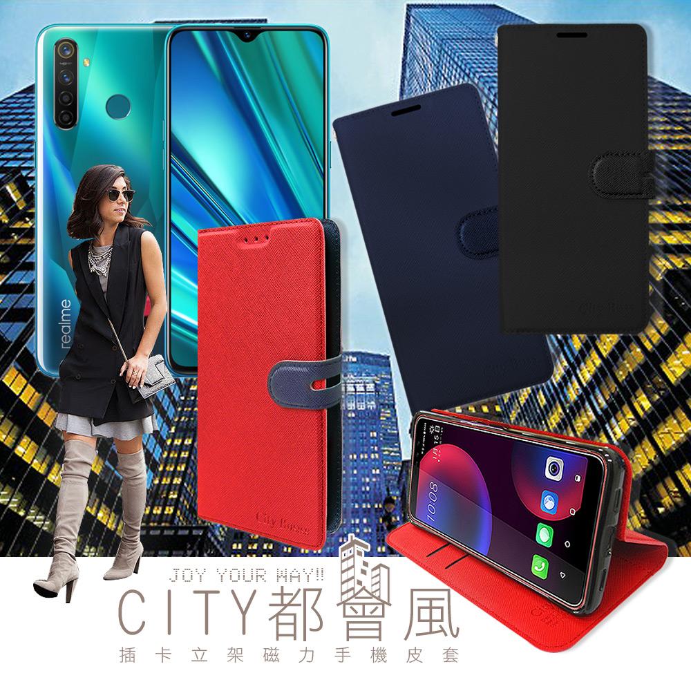 CITY都會風 realme 5 Pro 插卡立架磁力手機皮套 有吊飾孔 (承諾黑)