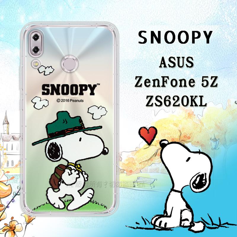史努比/SNOOPY 正版授權 ASUS ZenFone 5Z ZS620KL 漸層彩繪空壓手機殼(郊遊)