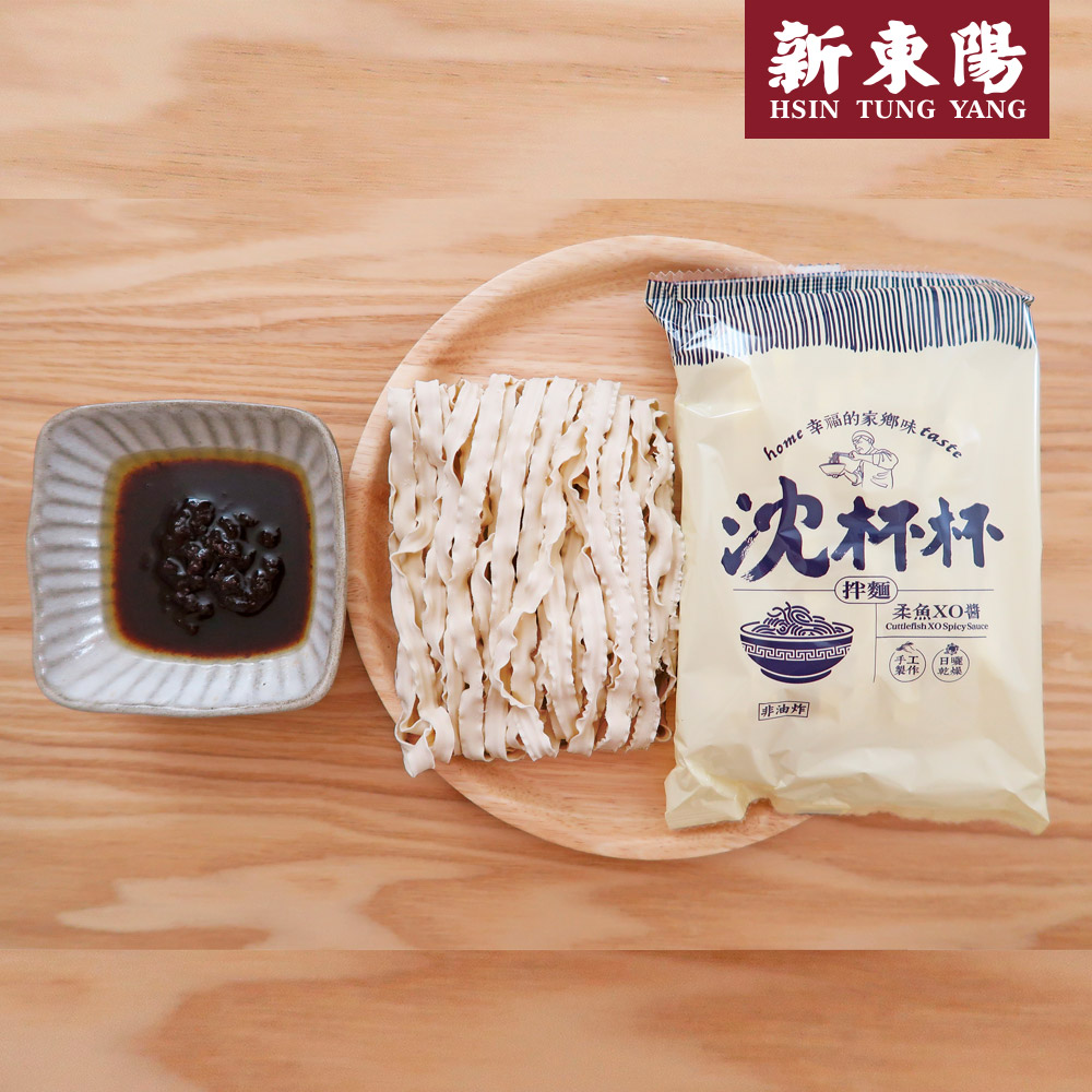 【新東陽】沈杯杯乾拌麵-柔魚XO醬(112g*4入/袋,共3袋),免運
