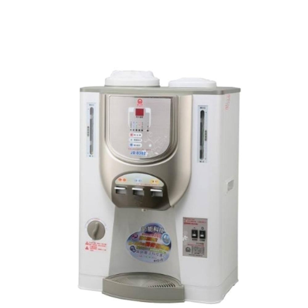 晶工牌溫度顯示冰溫熱開飲機(日本國際牌R-134a壓縮機)開飲機JD-8302