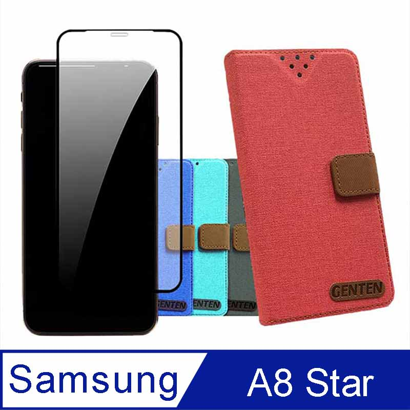 Samsung Galaxy A8 Star (2018) 配件豪華組合包