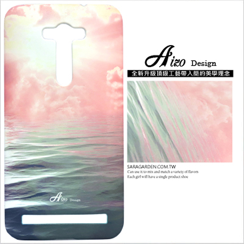 【AIZO】客製化 手機殼 HTC U11 雲彩夕陽 保護殼 硬殼