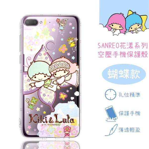 【雙子星】HTC Desire 12+ / 12 Plus 花漾系列 氣墊空壓 手機殼(蝴蝶)