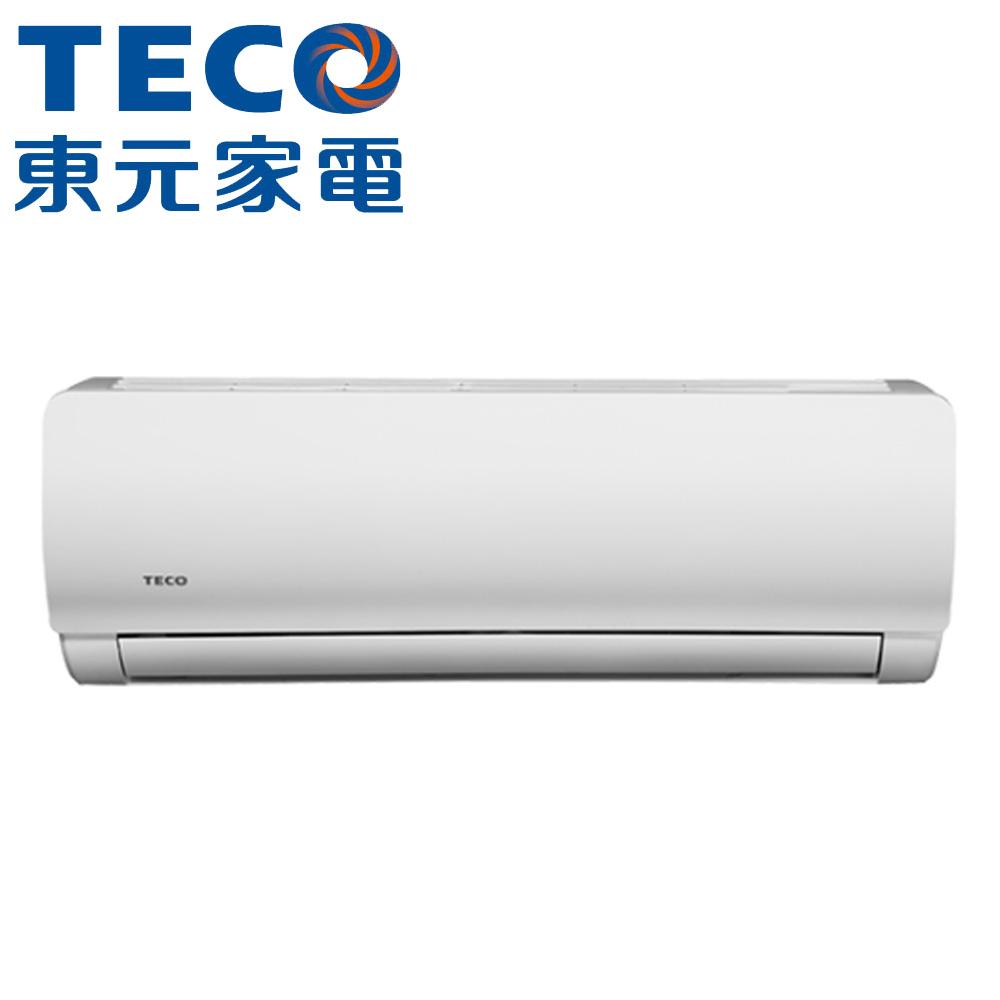 【TECO東元】9-11坪定頻單冷分離式冷氣MA/MS-GS72FC